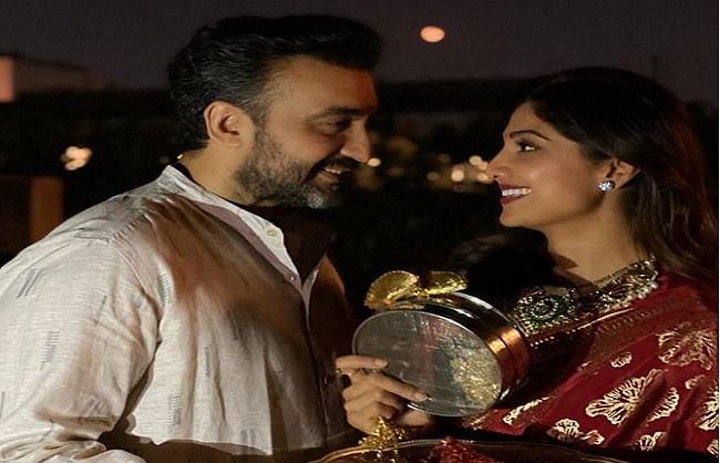 शिल्पा शेट्टी और राज कुंद्रा ने यूं मनाया करवाचौथ
