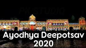 रामनगरी अयोध्या में आज बनेगा विश्व कीर्तिमान, एक साथ जलेंगे करीब छह लाख दीप