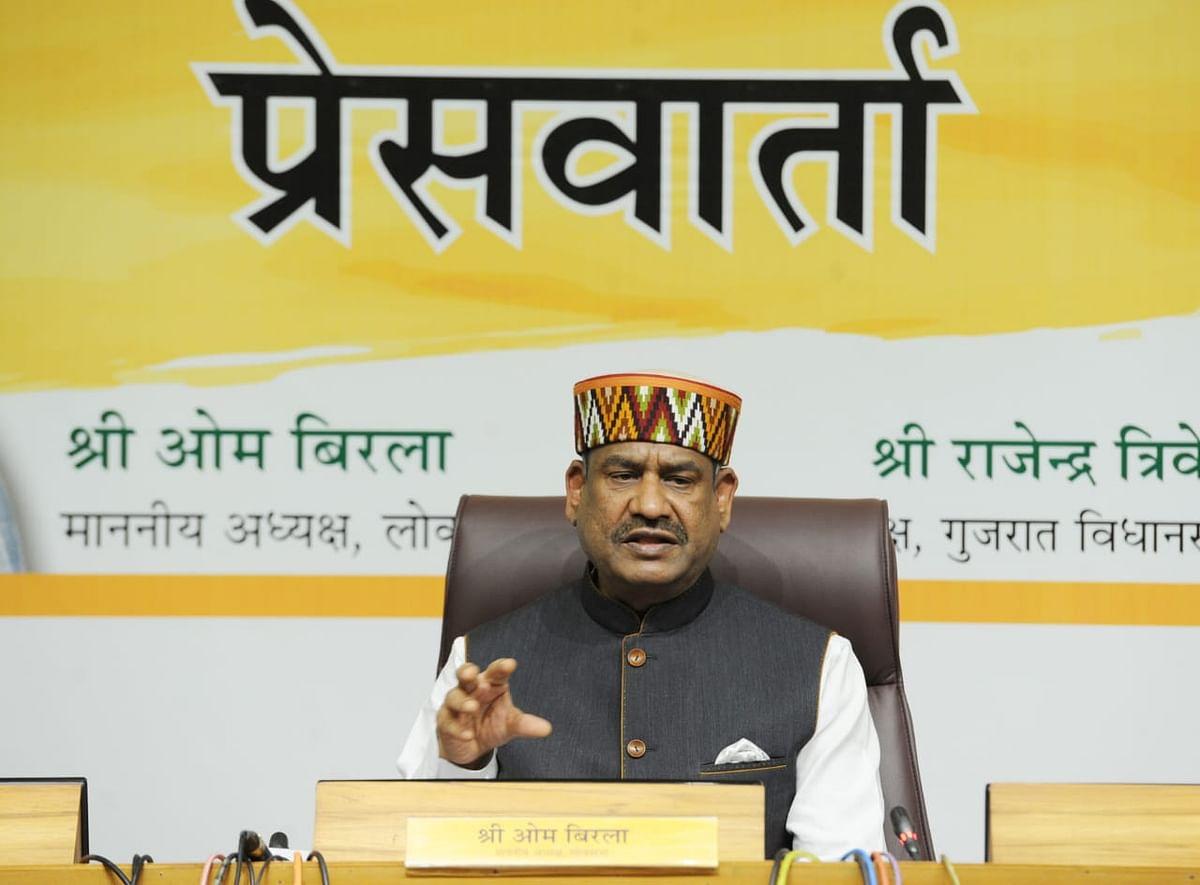 हमारा संविधान हमारे लोकतंत्र को सुदृढ़ बनाता है :बिरला