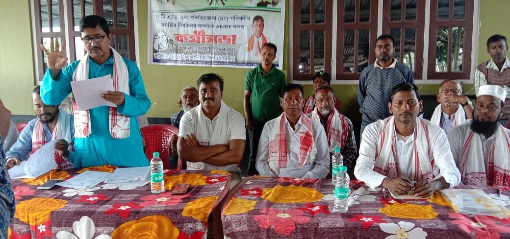 विधायक मिजानुर ने बीटीसी इलाके में किया चुनाव प्रचार