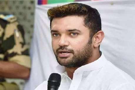 नीतीश कुमार कभी सीएम नहीं बनेंगेः चिराग पासवान