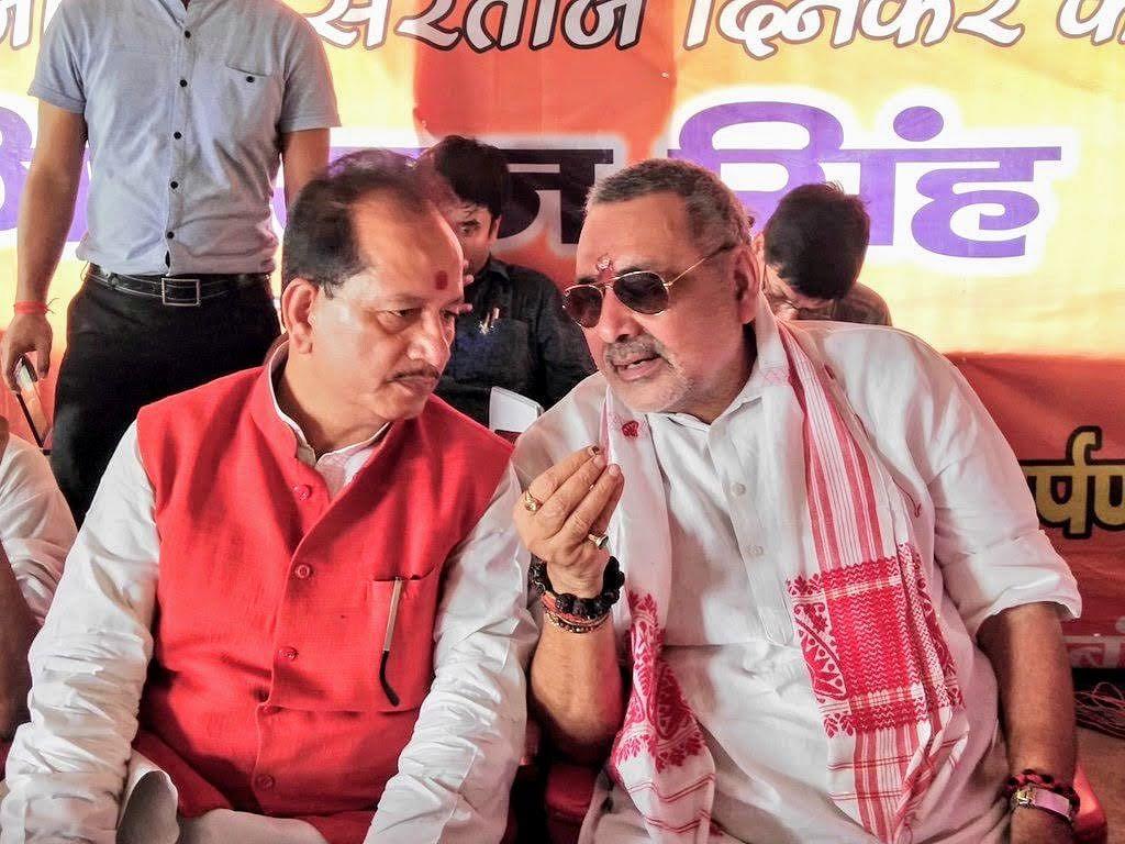 बधाई हो विजय जी, राजद और कांग्रेस ने हमेशा लोकतंत्र को कमजोर किया है : गिरिराज सिंह