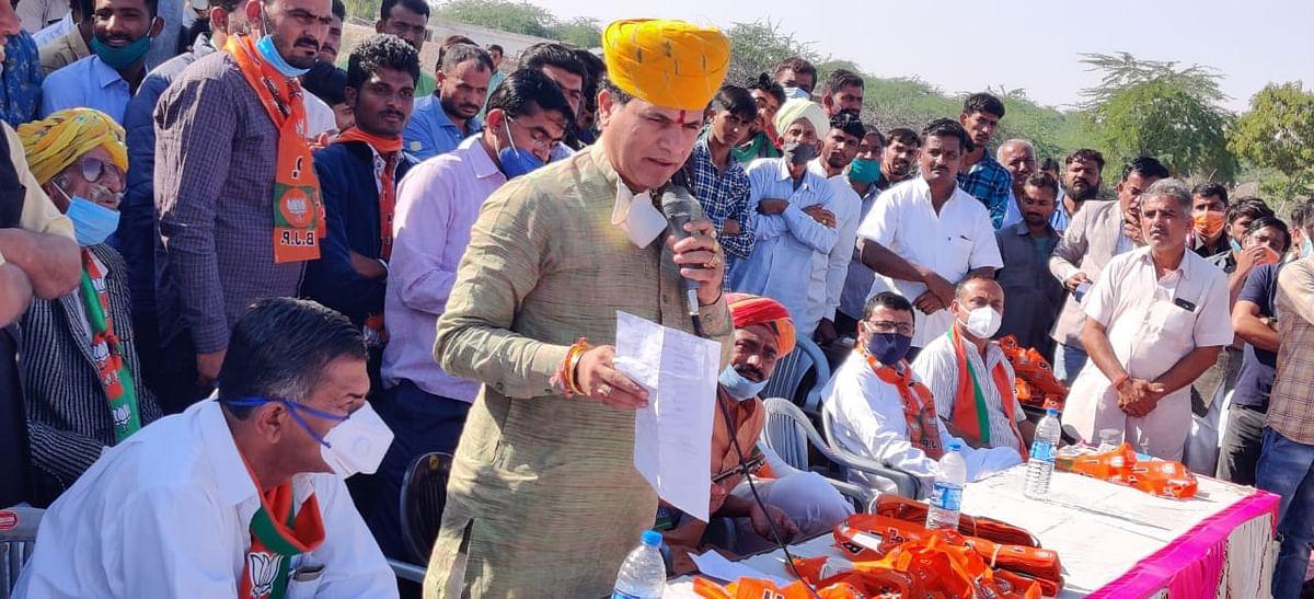 भाजपा का लक्ष्य अंतिम पायदान पर खड़े व्यक्ति का विकास कर भ्रष्टाचार मुक्त देश बनाना : केंद्रीय कृषि राज्य मंत्री