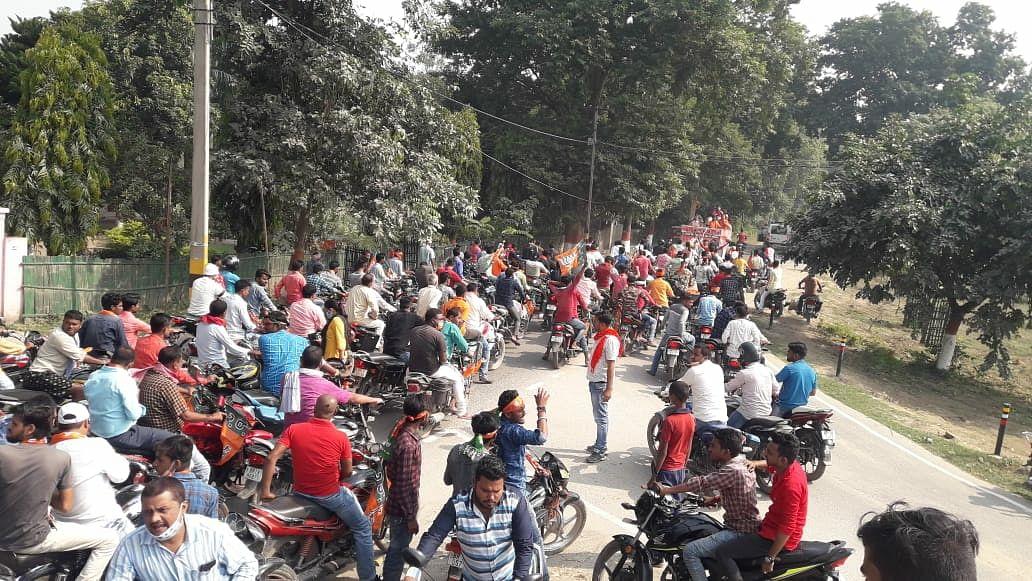 सहरसा में थम गया अंतिम चरण का चुनाव प्रचार, किया रोड शो