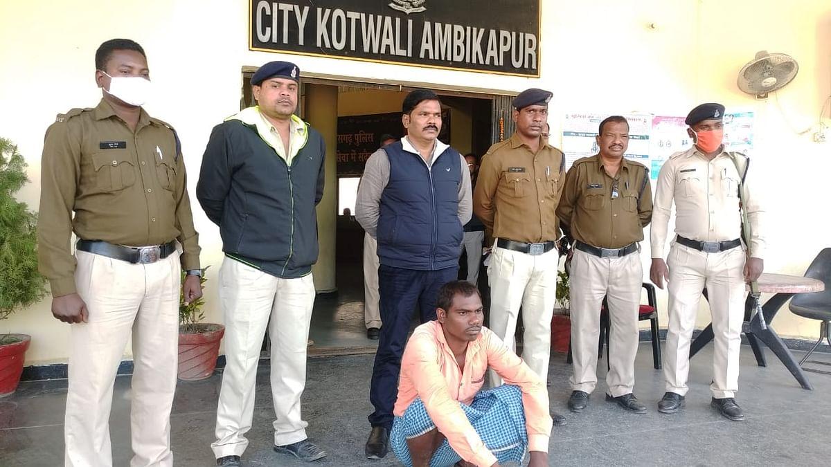 दो नग गांजे के पौधे के साथ एक गिरफ्तार, अपने घर के बाड़ी में करता था गांजा की खेती