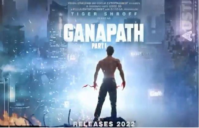 टाइगर श्रॉफ की फिल्म 'गणपत' का मोशन पोस्टर जारी, 2022 में होगी रिलीज