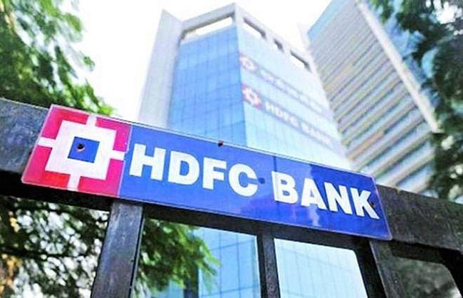 एचडीएफसी बैंक का मार्केट कैप पहली बार 8 लाख करोड़ के पार