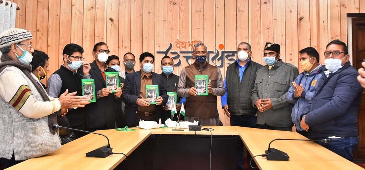 सीएम त्रिवेन्द्र ने किया 'भारत के सबसे बड़े सस्पेंशन पुल डोबरा-चांठी  की गाथा' पुस्तक का विमोचन