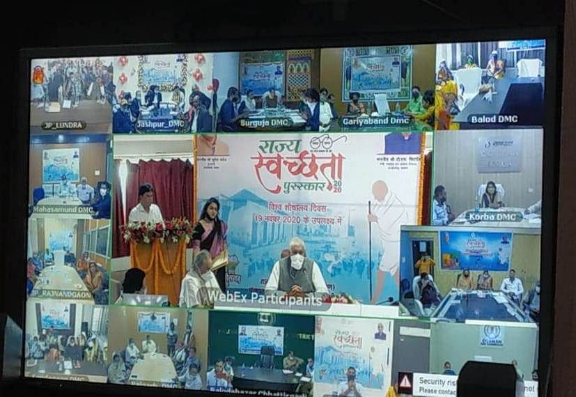 राज्य स्वच्छता पुरस्कार 2020- सूरजपुर जिले को राज्य स्तर पर दो श्रेणियों में पुरस्कार