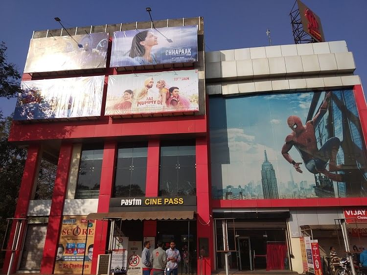 जिले में सिनेमाघरों एवं मल्टीप्लेक्स को सशर्त संचालन की मिली अनुमति