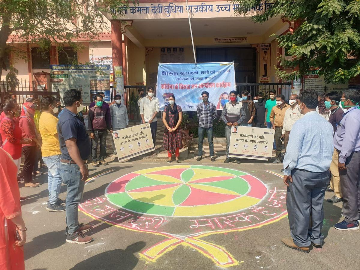 कोरोना के विरूद्ध जन आंदोलन:शहर में विभिन्न स्थानों पर रंगोली बनाकर निकाली जागरूकता रैलियां