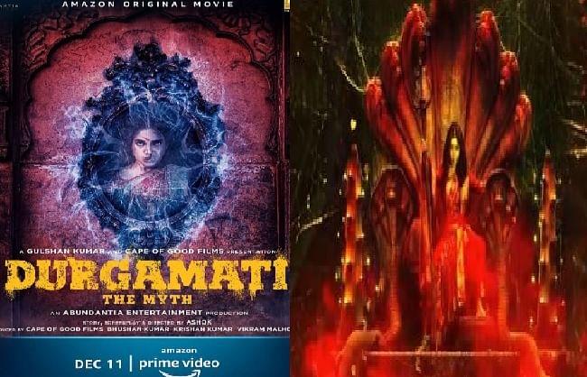 अक्षय कुमार ने भूमि पेडनेकर की फिल्म 'दुर्गामती' का शेयर किया टीजर, कल आएगा ट्रेलर