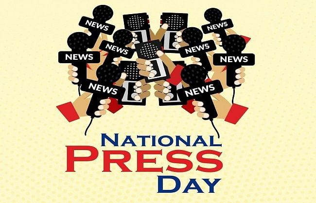 कांग्रेस नेताओं ने दी राष्ट्रीय प्रेस दिवस की बधाई, कहा- प्रेस हमारे लोकतंत्र की आधारशिला