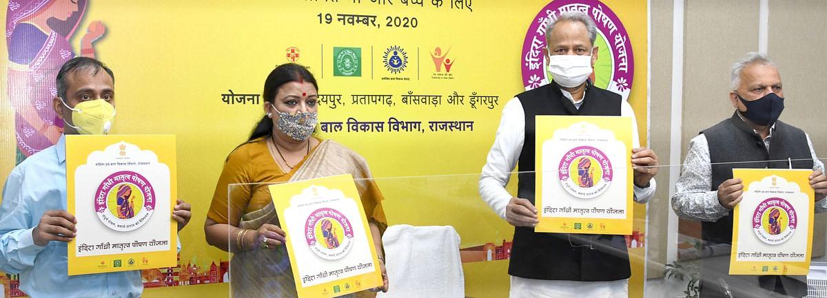 गर्भवती महिलाओं, धात्री माताओं के साथ ही बच्चों के समुचित पोषण को बढ़ावा देगी इंदिरा गांधी मातृत्व पोषण योजना - मुख्यमंत्री