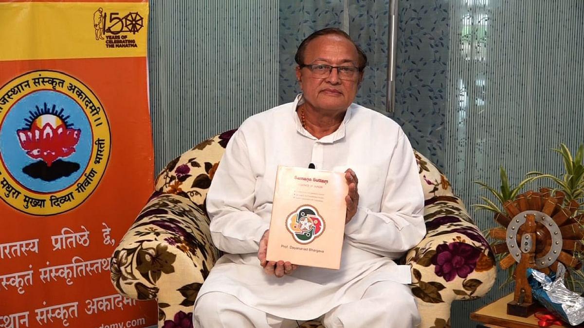 'समण सुत्तं' जैन धर्म का सार और उसका विराट व्यवहार-  डॉ. बी .डी कल्ला