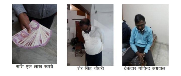 जयपुर नगर निगम हैरिटेज के अधिशासी अभियन्ता व ठेकेदार को एक लाख रूपये रिश्वत लेते व देते गिरफ्तार