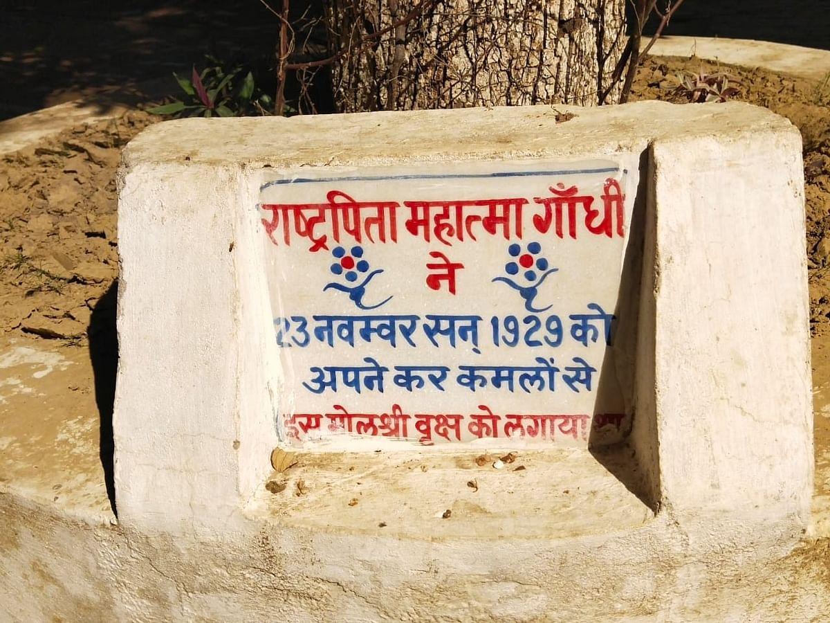 ब्रिटिश हुकूमत के खिलाफ अलख जगाने 23 नवंबर को औरैया की धरती पर आए थे बापू