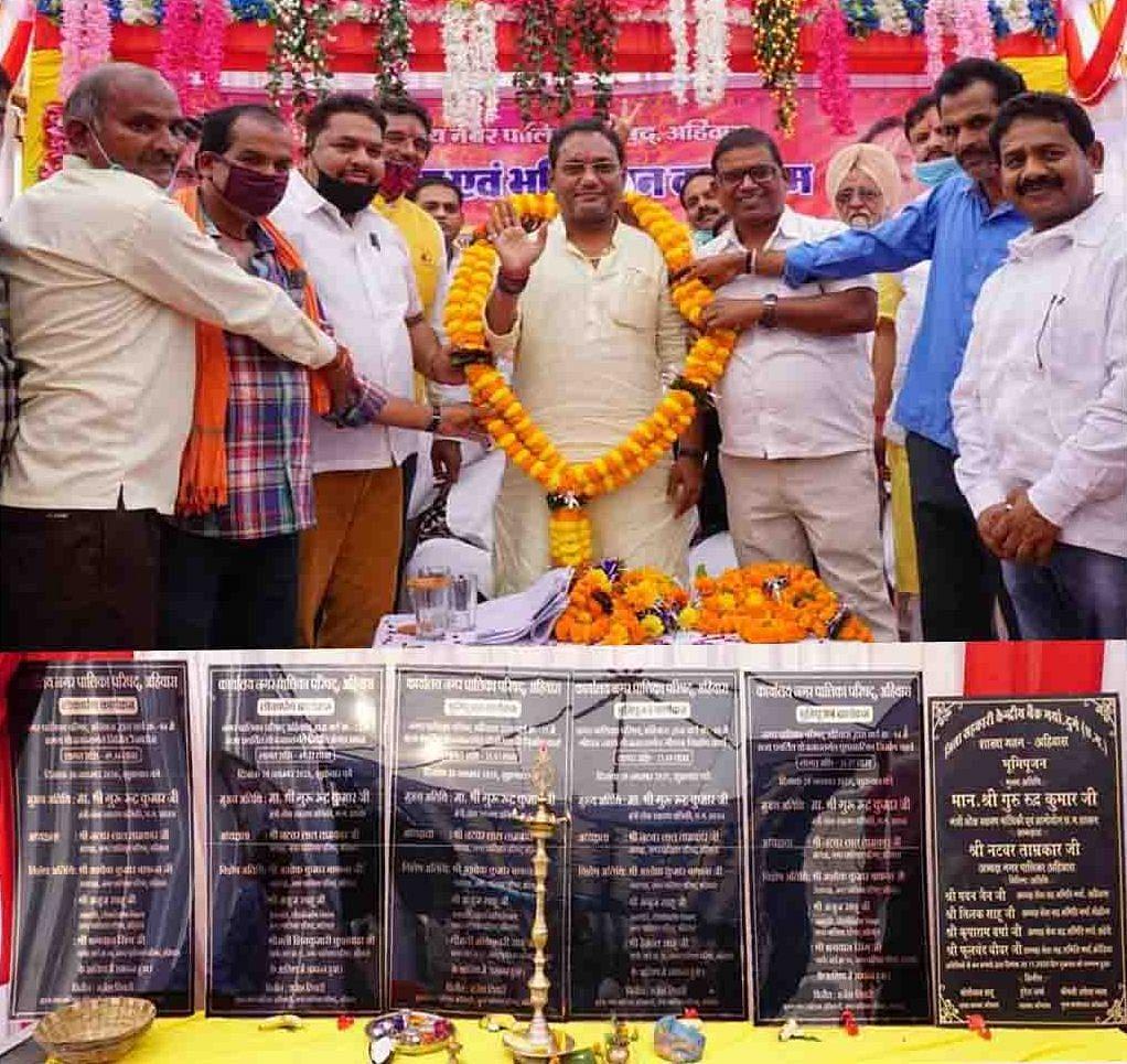 लोक स्वास्थ्य यांत्रिकी मंत्री ने दी अहिवारा को 2 करोड़ रुपए से अधिक के विकास कार्यों की सौगात