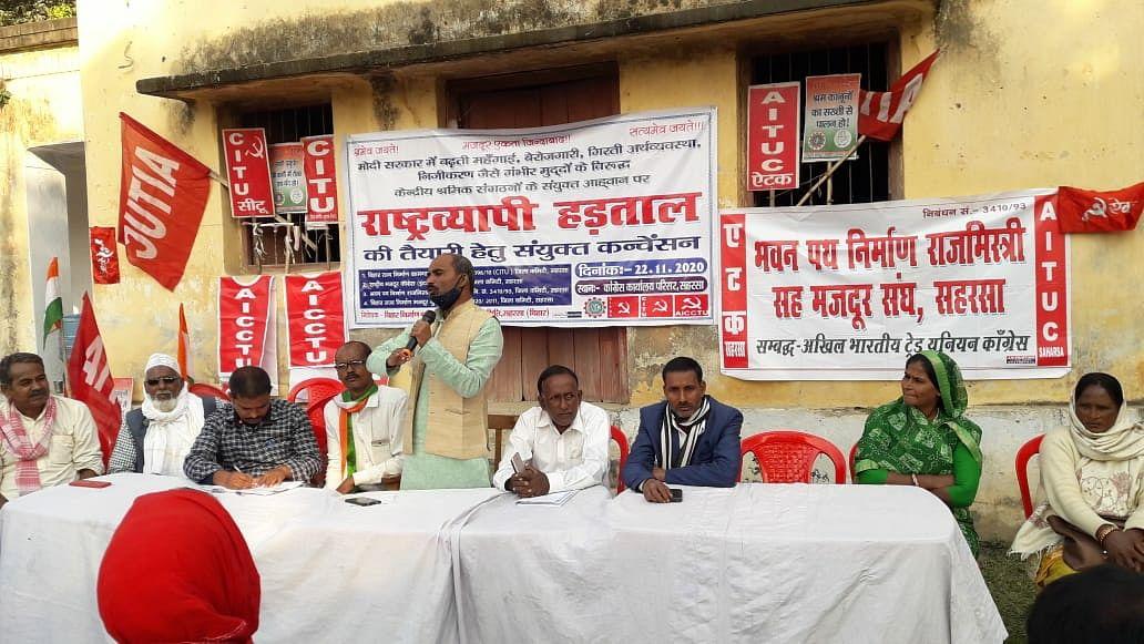 राष्ट्रव्यापी हड़ताल की सफलता को लेकर संघर्ष समिति का कन्वेंशन