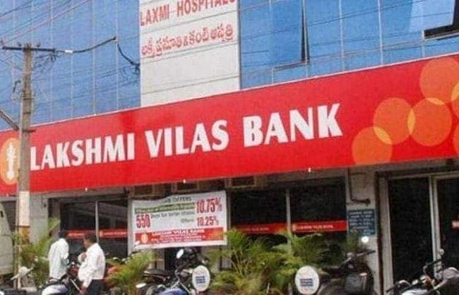 रिजर्व बैंक ने लक्ष्मी विलास बैंक को मोरेटोरियम में रखा, निकासी लिमिट तय