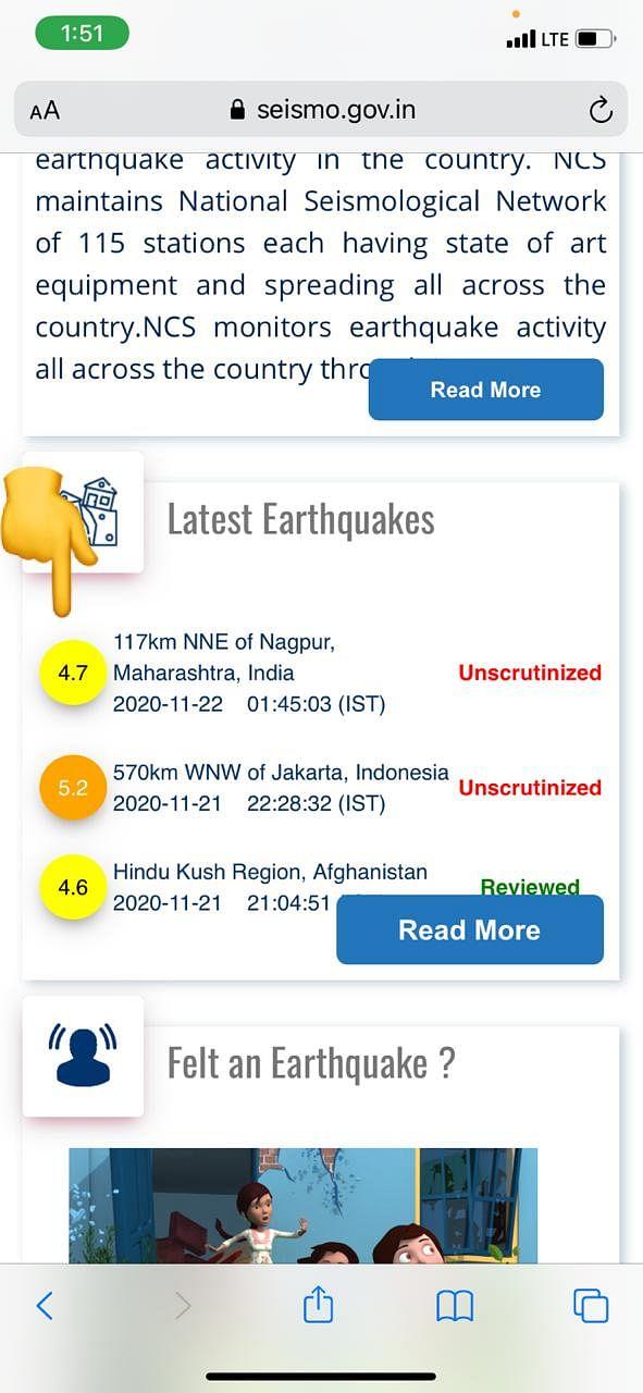सिवनी जिले में फिर महसूस किये गये भूकंप के झटके, लोगों में दहशत