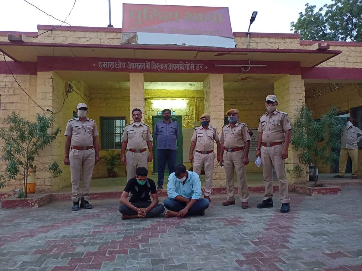 जैसलमेर में कान्स्टेबल भर्ती की लिखित परीक्षा के दौरान सेंटर मैनेजर ओर परीक्षार्थी गिरफ्तार