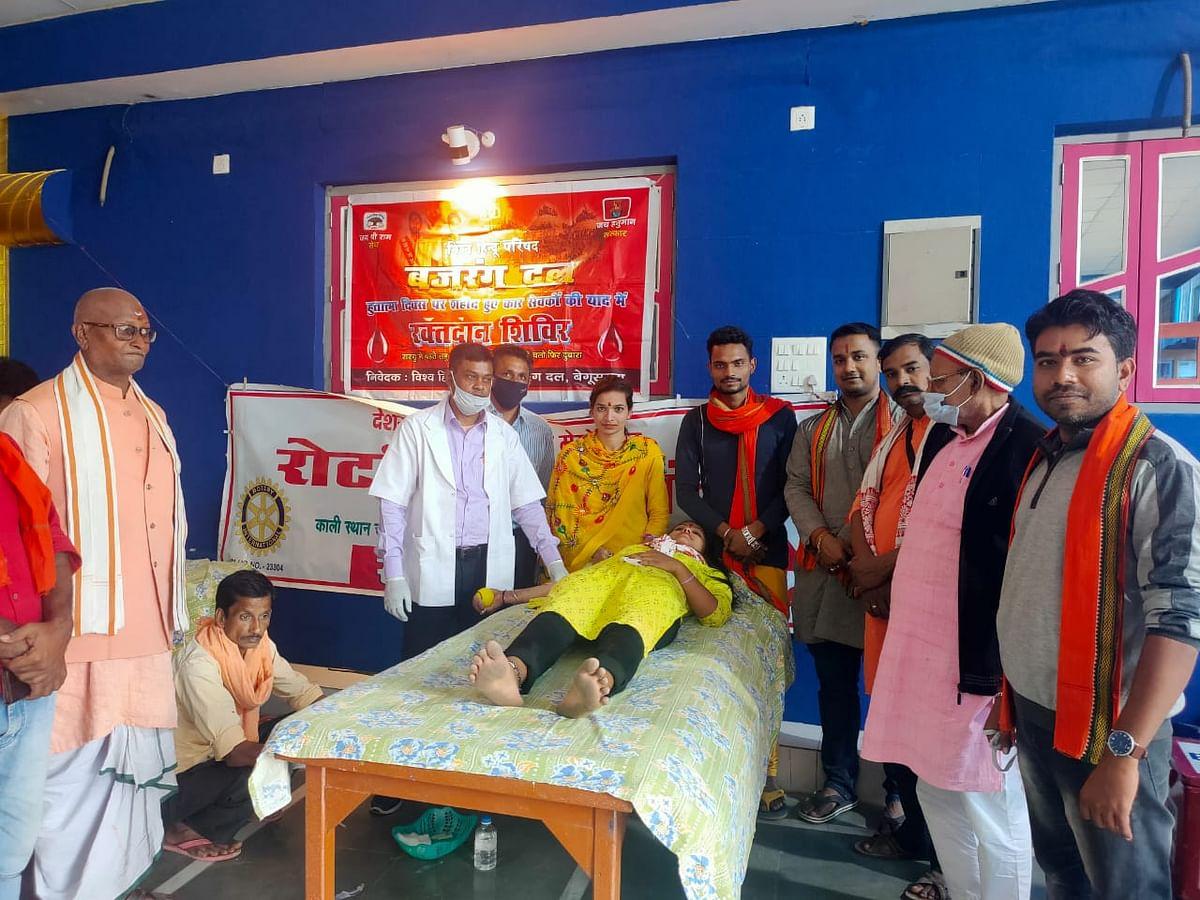 श्रीरामजन्मभूमि आंदोलन में शहीद कारसेवकों की याद में बजरंगदल ने किया रक्तदान