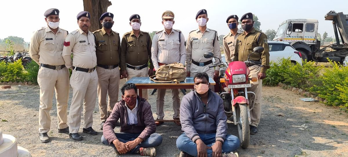सूरजपुर पुलिस ने दो अंतर्राज्यीय गांजा तस्कर को किया गिरफ्तार