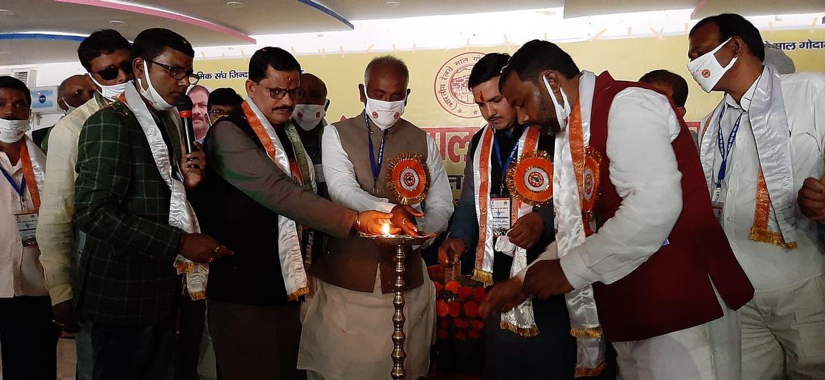 भारतीय रेल माल गोदाम श्रमिक संघ का एक दिवसीय सम्मान समारोह सम्पन्न