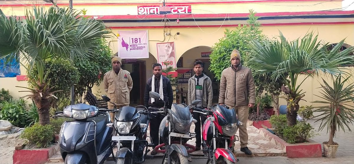 शाहजहांपुर में दो अन्तर्जनपदीय वाहन चोर गिरफ्तार, चार  दोपहिया वाहन बरामद