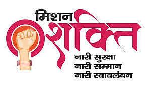 मेरठ समेत पूरे प्रदेश के 17,724 माध्यमिक विद्यालयों में हुआ शक्ति मंच का गठन