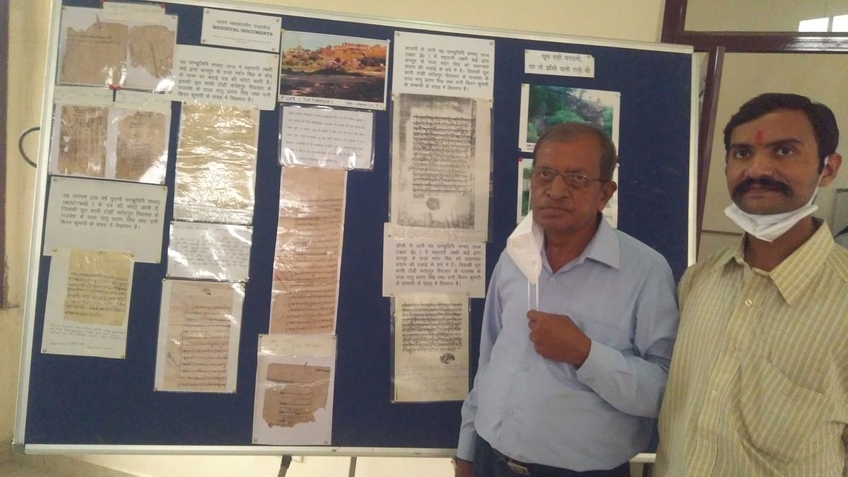 छायाचित्र प्रदर्शनी : राजा टोढ़ी के महत्वपूर्ण अभिलेख बढ़ा रहे आकर्षण