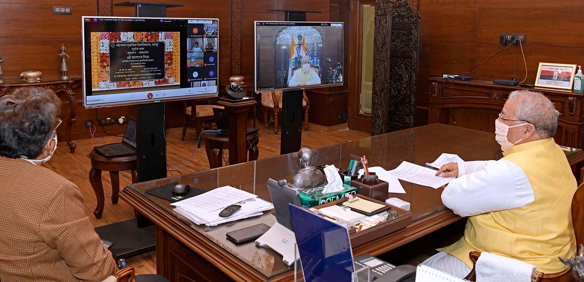 सुखाड़िया विश्वविद्यालय में नवनिर्मित भवनों का राज्यपाल ने किया ऑनलाइन लोकार्पण