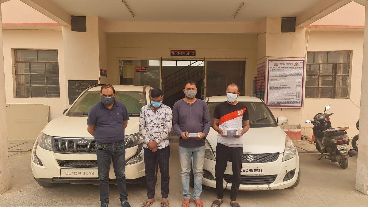 ग्रेटर नोएडा : आईपीएल में सट्टा लगाने वाले चार सट्टेबाज गिरफ्तार