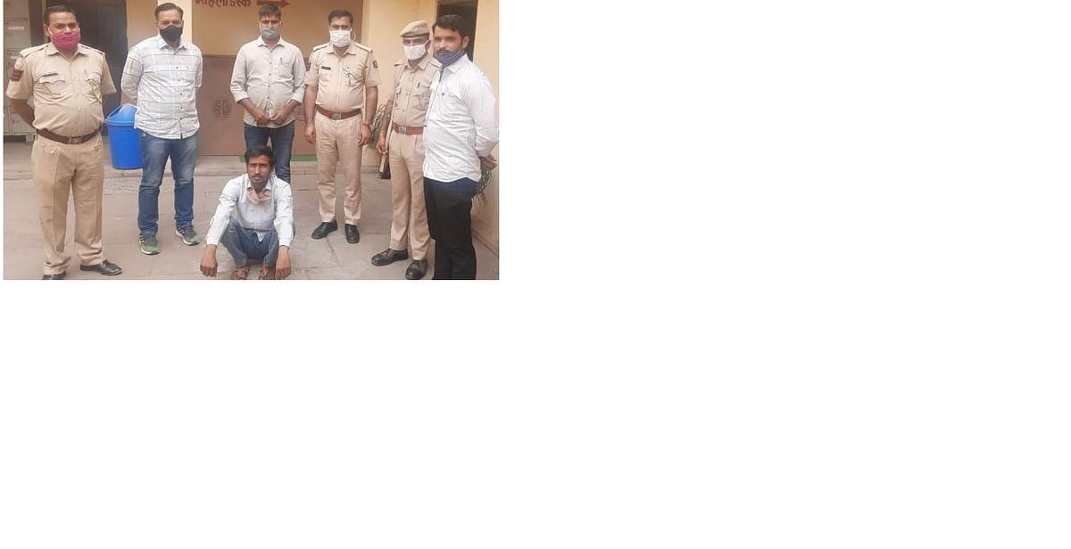 गोदाम से तीस से चालीस टन लौहा चुराने वाला कर्मचारी गिरफ्तार