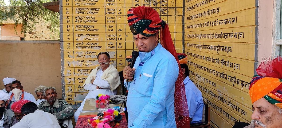 पंचायत चुनाव में भाजपा को जिताकर कांग्रेस को कर्जमाफी के वादे की याद दिलाएं किसान – केन्द्रीय कृषि राज्यमंत्री