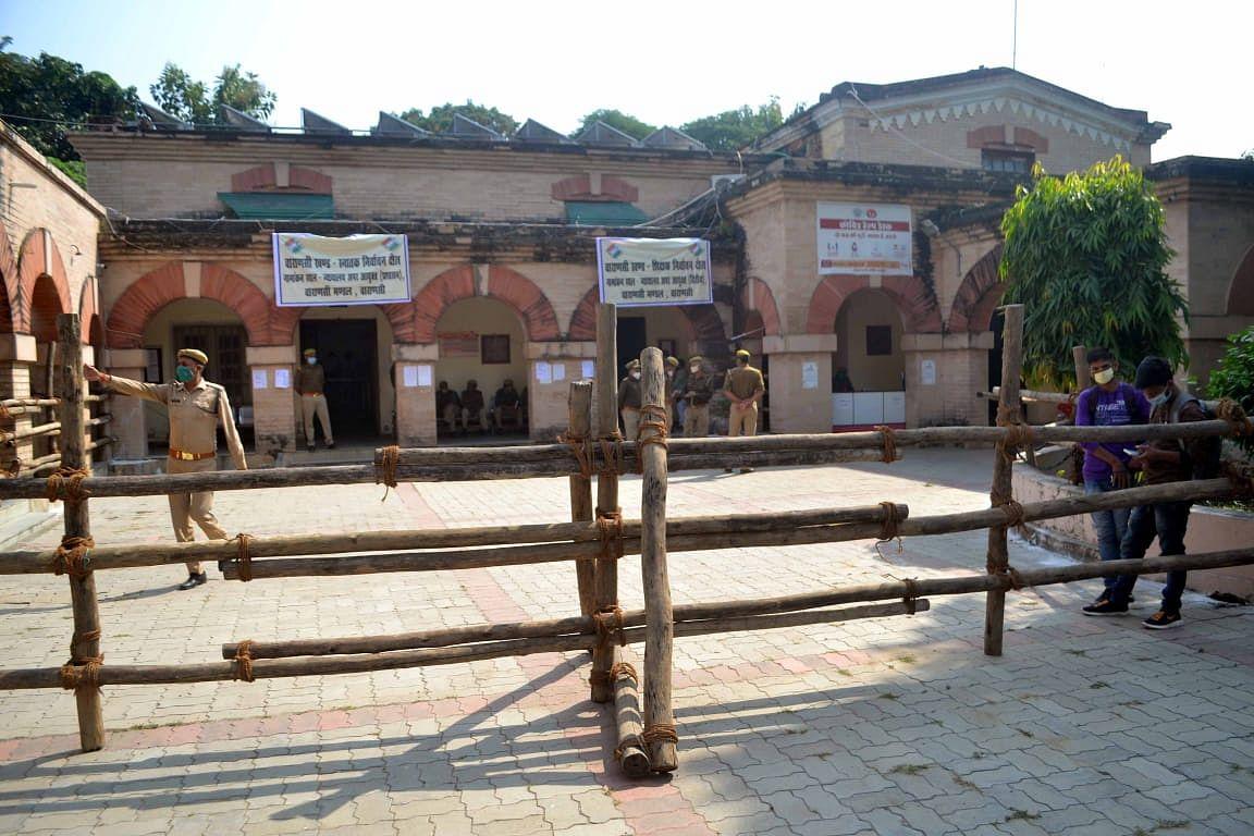 वाराणसी : एमएलसी चुनाव के लिए नामांकन दाखिले की प्रक्रिया शुरू, तीन दिसम्बर को मतगणना
