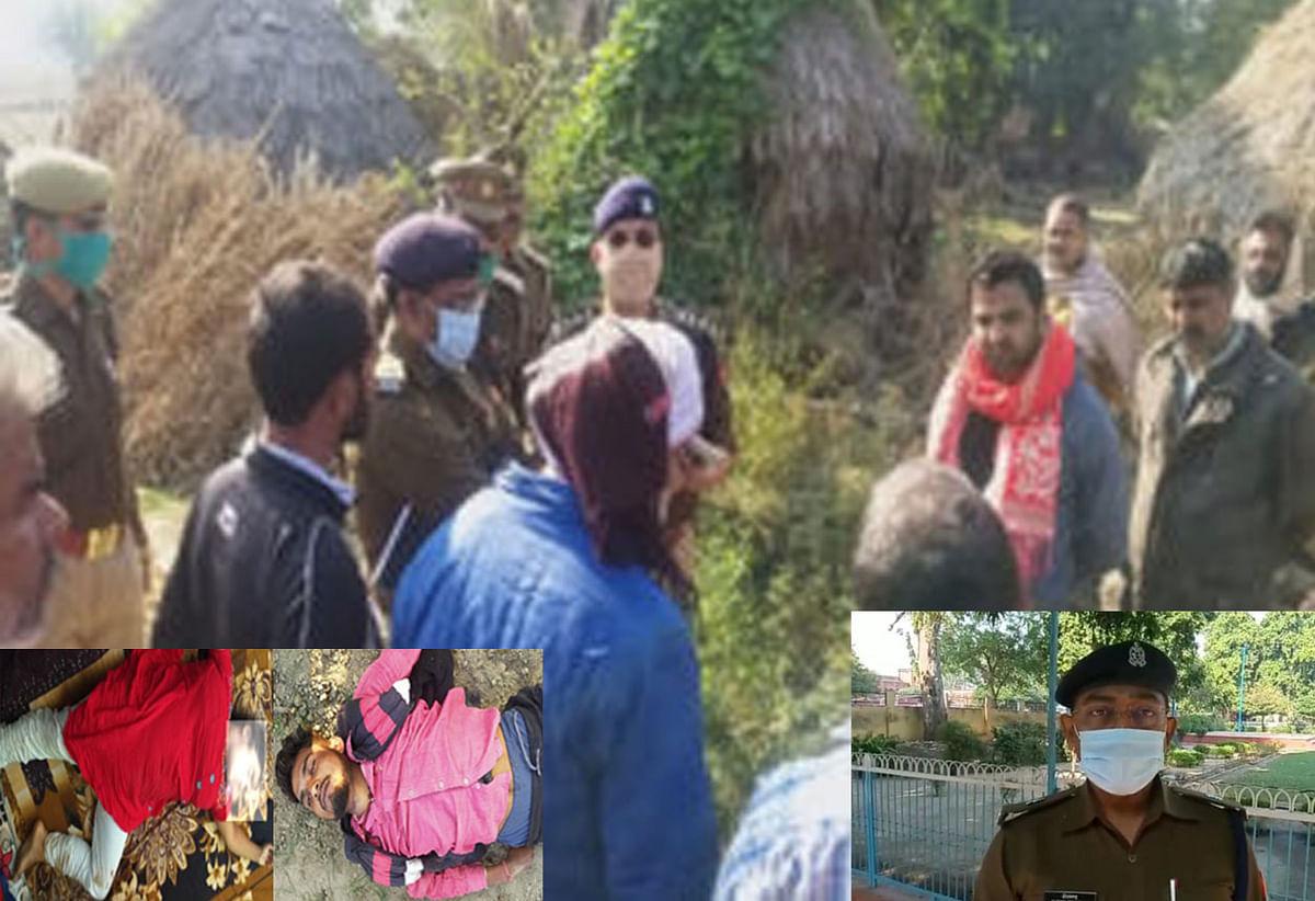 मथुरा: प्रेमीयुगल का मिले शव, पुलिस मान रही है आत्महत्या
