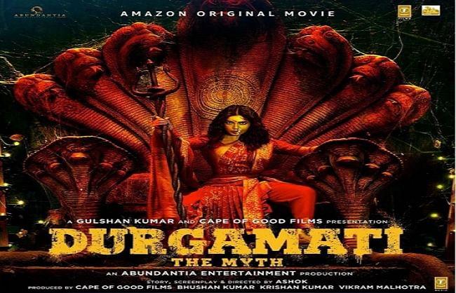 भूमि पेडनेकर की फिल्म 'दुर्गामती: द मिथ' का जबरदस्त ट्रेलर रिलीज