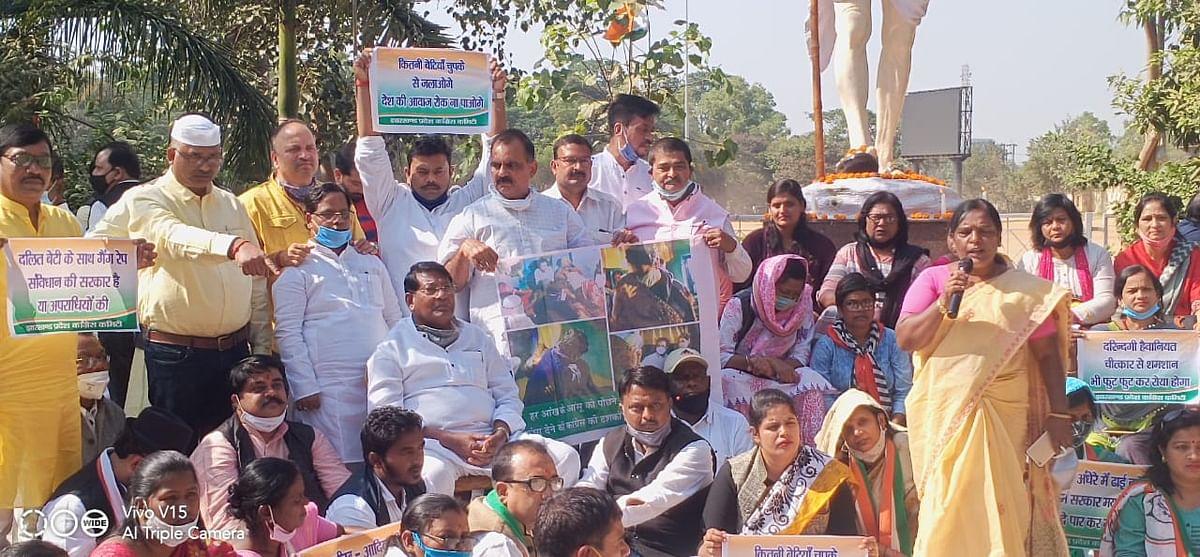 केंद्र सरकार को यह सुनिश्चित करना चाहिए कि देश संविधान से चलेगा : रामेश्वर