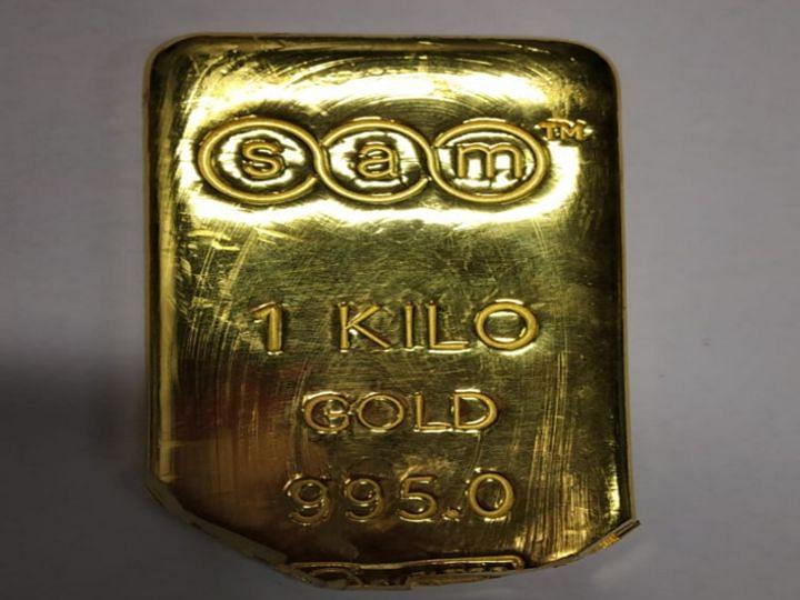 सांगानेर एयरपोर्ट पर साढे चालीस लाख रुपये का सोना लाते पकडा गया यात्री