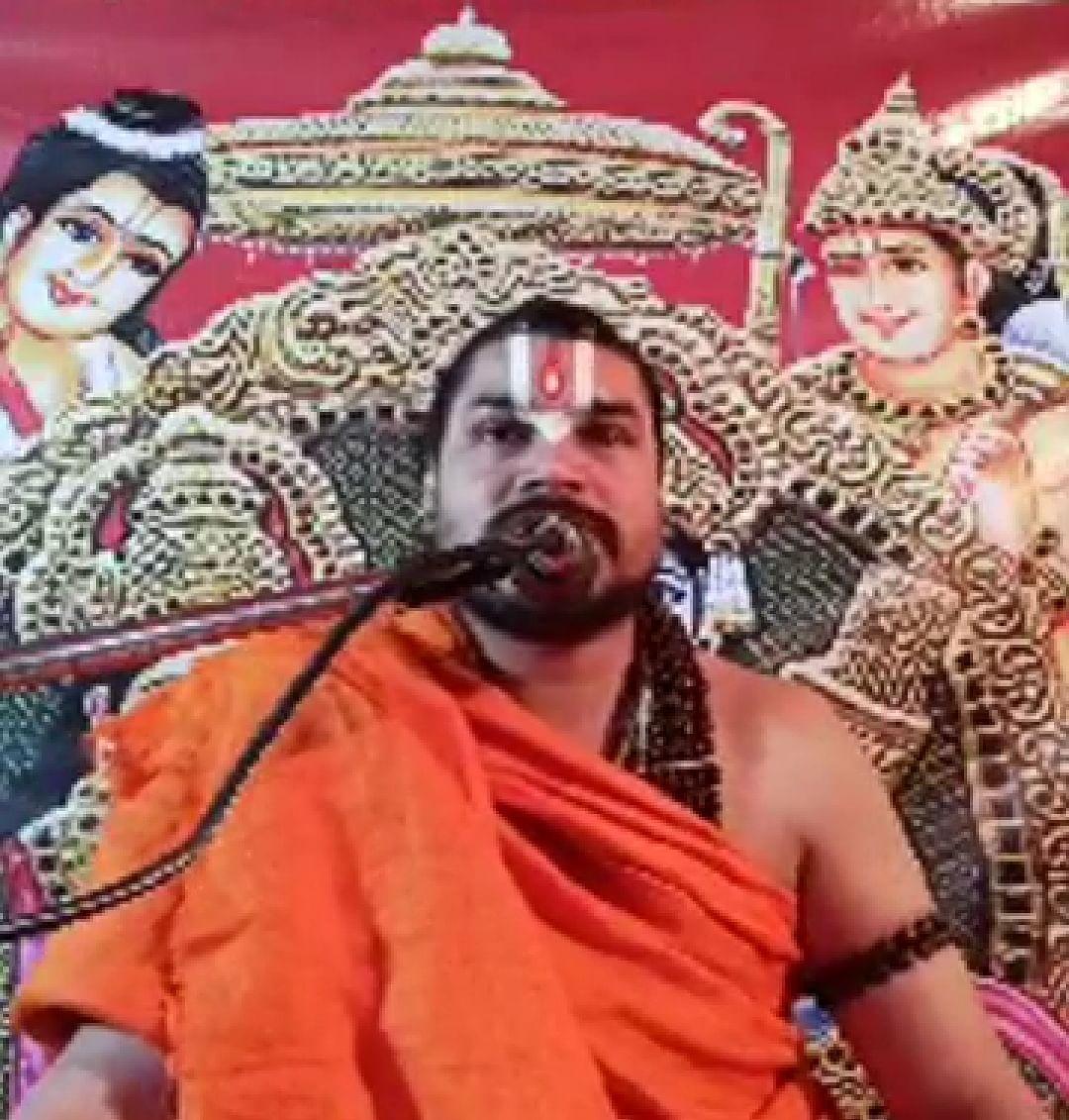 बलिया : रामकथा से मिलती है सात्विक जीवन की प्रेरणा : त्रिदंडी स्वामी