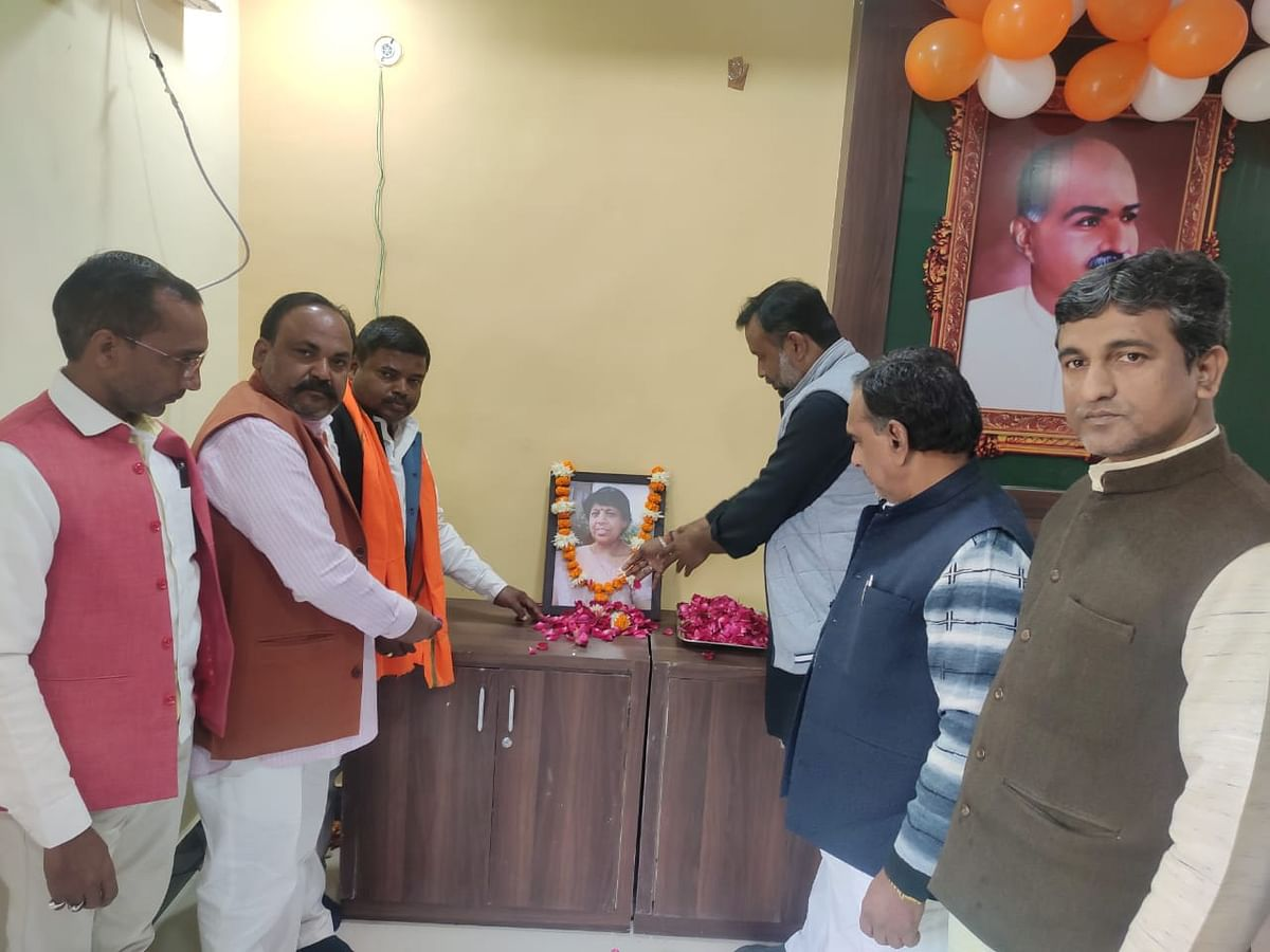Fatehpur: Tributes paid to late former BJP District General Secretary Neelima Singh Chauhan