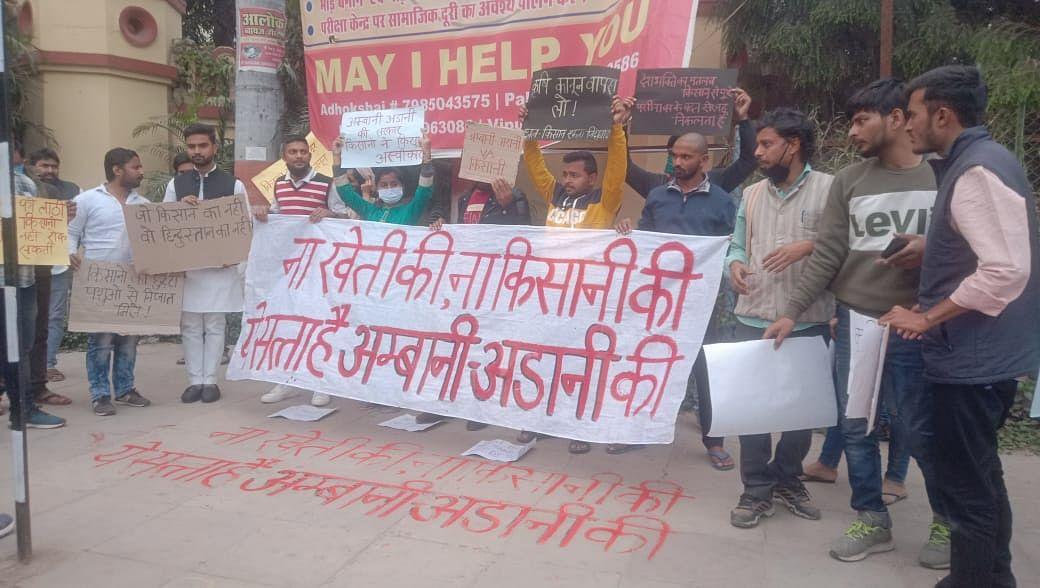 आंदोलनकारी किसानों के समर्थन में वामपंथी संगठन भी सड़क पर उतरे