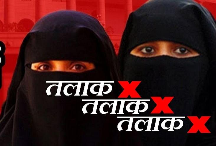 सीतापुर : शौहर ने महिला को दिया तीन तलाक, मुकदमा दर्ज