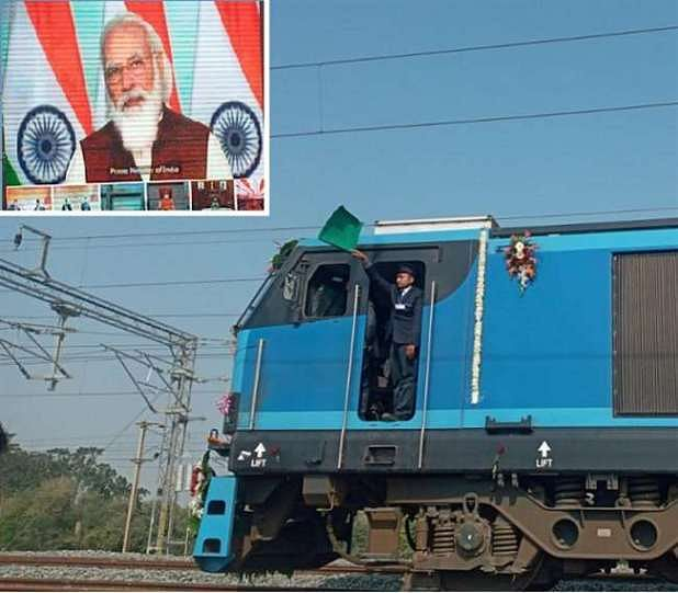 Freight train started running on DFC track from Bhaupur Junction as soon as the Prime Minister pressed the button