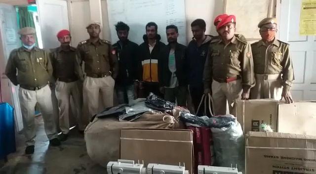 चोरी के सामान समेत चार चोर गिरफ्तार