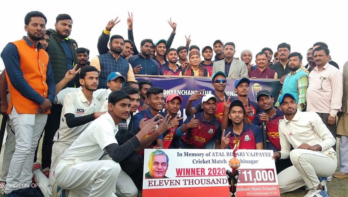 कुशीनगर ने देवरिया को हरा अटल स्मृति ट्राफी पर जमाया कब्जा