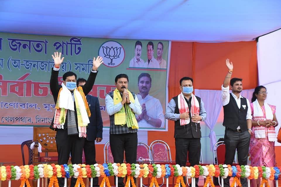 बीटीसी चुनावः मुख्यमंत्री ने भाजपा के जीत का किया दावा