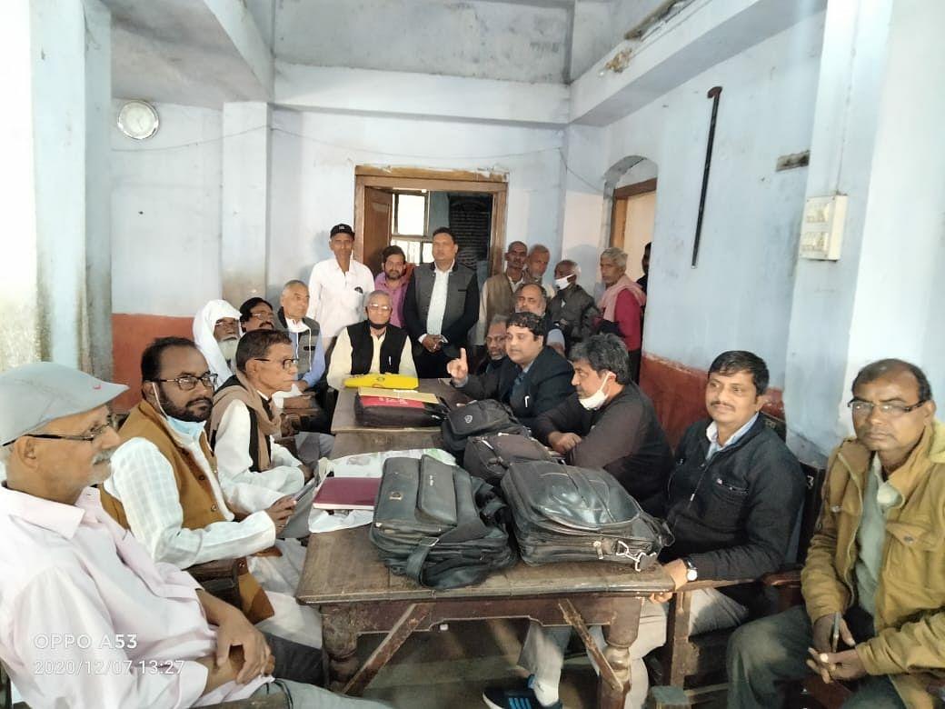 भारत बंद के निर्णय को सफल बनाने को लेकर वाम लोकतांत्रिक मोर्चा की बैठक